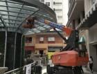 东莞寮步高空玻璃安装用高空车,26米直臂式高空作业车出租