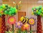 多彩气球装饰承接婚宴.婚房.宝宝满月百日宴等气球布