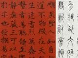 成都書法培訓,教師,中國書協會員執教,三大校區