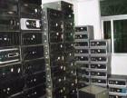 武昌家具回收丨武昌办公桌椅回收丨免费上门评估