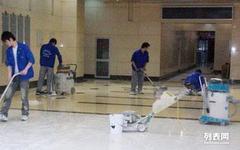 家庭保洁,单位保洁,外墙清洗,开荒保洁,地毯清洗!
