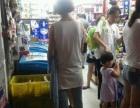 华东人家火爆超市转让(原价115万立减20万)
