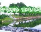 除甲醛首选北京有氧生活 低投资一个月回本