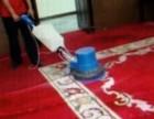 西三环提供专业的日常保洁,开荒保洁,小时工就在爱美佳保洁公司