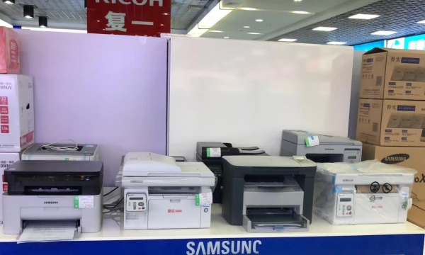 复印机打印机办公设备租赁