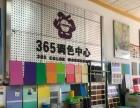 化工城油漆店生意合作