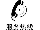 邵阳奥克斯空调全市24小时各区维修服务中心
