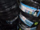深圳现金交易废旧电缆回收价格
