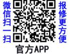 点击进入西安(各区)康丽雨热水器维修服务网站