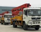 转让 混凝土泵车三一重工27米32米37米泵车厂家批发