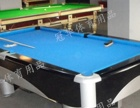 河源工厂直销美式、英式、花式标准台球桌