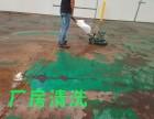 重庆渝北区沙坪专业承接单位办公楼窗帘清洗 家庭别墅窗帘清洗