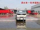 苏州高新区运水车出租水罐车租赁洒水车服务