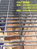 钢格栅板价格 钢格栅板供应商 北京热镀锌钢格栅直销