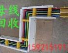安徽巢湖母线槽回收 密集型母线槽回收+商务楼母线槽拆除