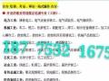 低压丶高压电工证2017年广西职业考证报名