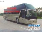 预定 (深圳到叶县客车15258847890汽车) (长途客