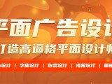 深圳布吉学习CAD施工图绘图培训,龙岗新启源实战经验丰富