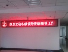 专业维修LED显示屏室内外单双全彩滚动屏软件升级维