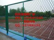 锦州球场围栏网 篮球场地围网 学校球场围网