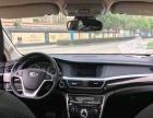 吉利 博瑞 2016款 2.4 自动 尊雅型首付3万 全车原版