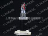 远东计算机电缆 网络线DJY  铜芯线  国标