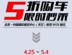 东汇汽车商城2.0版本发布
