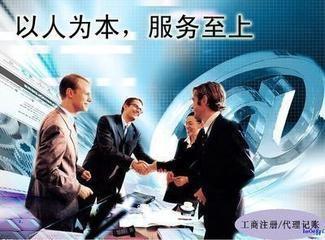 肥西县名邦中央广场附近注册新公司变更经营范围找张娜娜会计