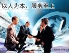 新站区中环东方名景附近快速注册公司申请进出口退税找张娜娜会计