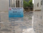 来宾新旧水磨石地面起灰起尘如何处理 水磨石镜面处理