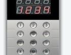 新化楼宇对讲系统出售安装,智能家居 无线门铃