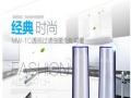 台上式净水器 台上式净水器加盟招商