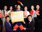 上海最好的主持人培训学校 首选上海东方木子