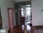 宾县迎宾家园 2室1厅1卫 86平米