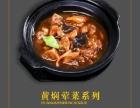 陶香鸡 鸭 鱼 米饭
