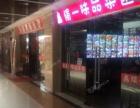 昌平北七家生命园路120平快餐店转让475982