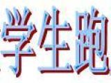 北京哈哈镜鸭脖子胡大小龙虾外卖24跑腿