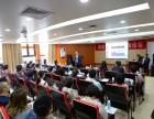 苏州活动会议摄影摄像 公司企业年会拍摄