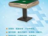 二手麻将机 二手麻将桌 全深圳免费送上上门保修
