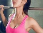 美日健身SOOD24小时便捷健身钻石广场新店开业超低价!