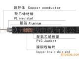 【厂家直销】设备用电线 电力电缆电线 控制电缆