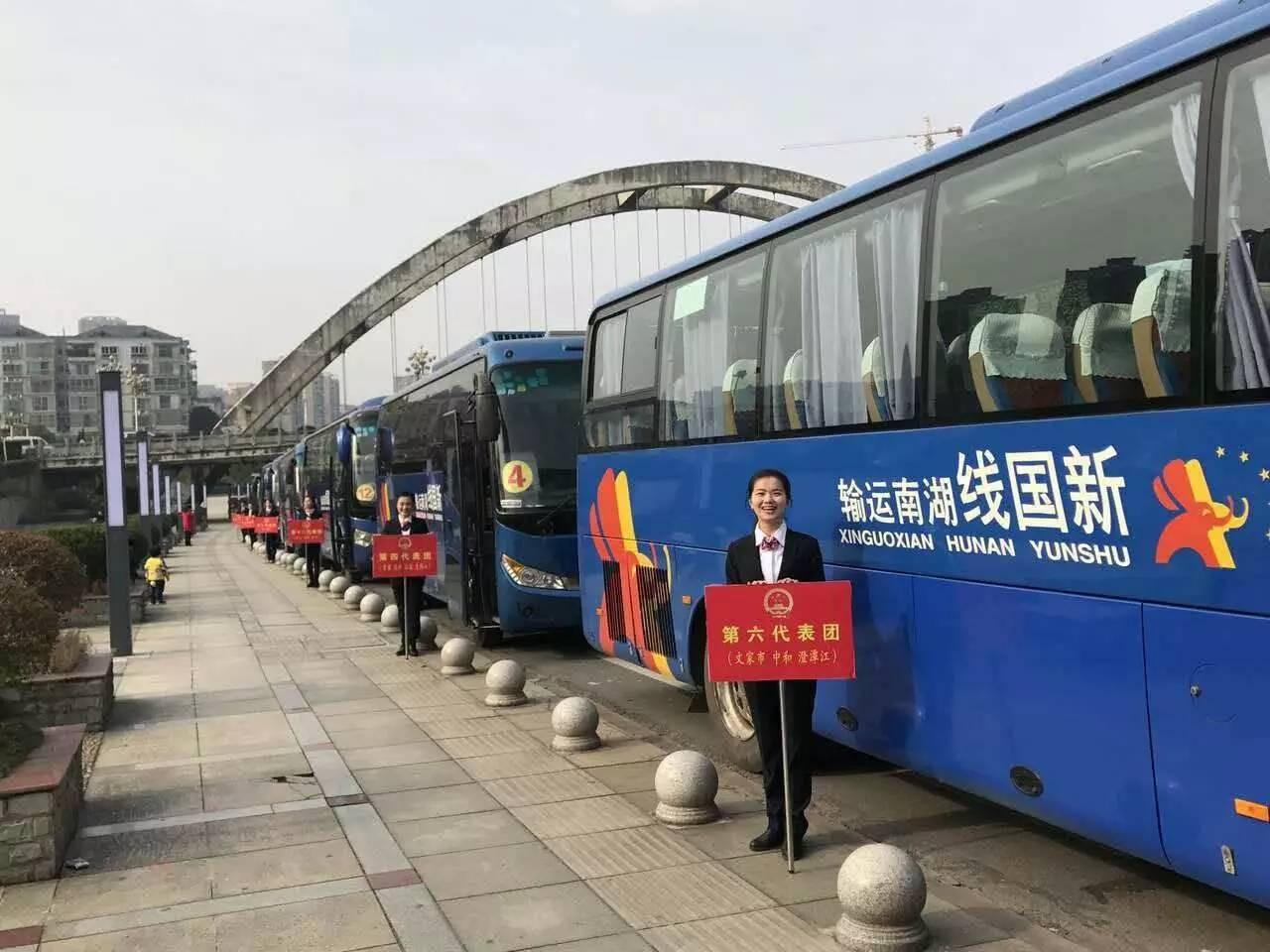 南京高端商务车出租奔驰商务别克商务丰田埃尔法GMC出租