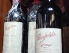 长沙作品一号红酒回收咨询,回收拉菲红酒