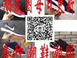 二叔家的潮鞋莆田运动鞋批发微信靠谱卖家