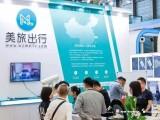 2021中國上海國際智慧停車展覽會