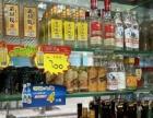 红旗广场 荷塘区红旗广场 百货超市 住宅底商