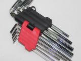 建德吕氏工具 9件套内六角扳手 CR-V鉻钫钢6150 抛光镀铬