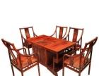 国祥红木家具加盟质量可靠,价格实惠