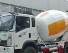 转让 搅拌运输车混凝土搅拌运输车搅拌车水泥罐车