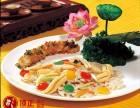 学粤菜多少钱?